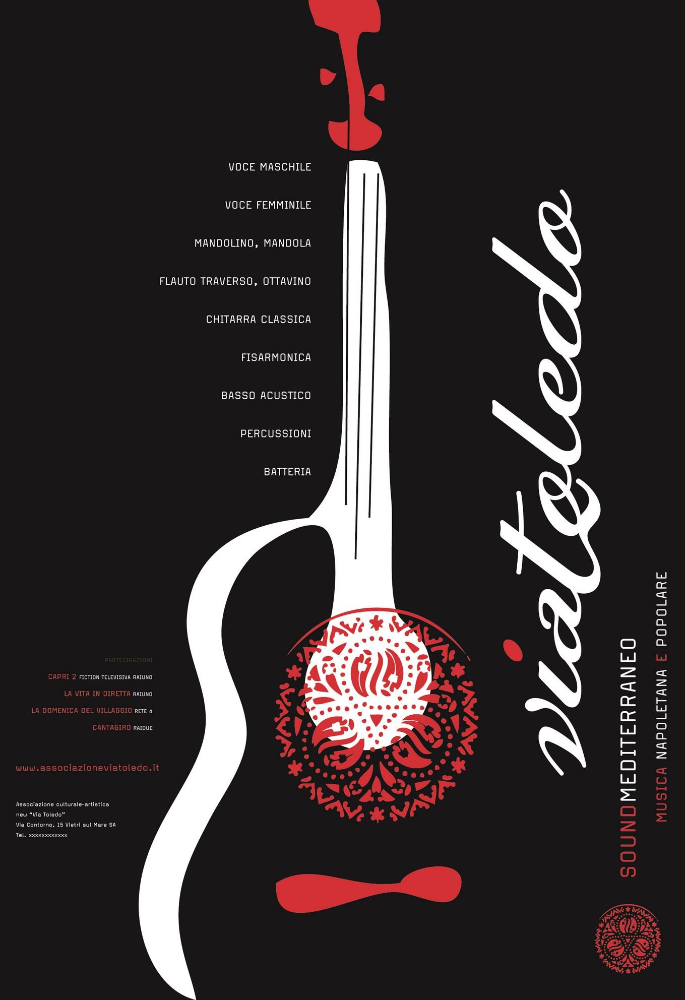 Sabato 5 Luglio – Via Toledo, musica Mediterranea